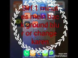 badlen design apne kisi b photo ka background sirf 1 minutes mein bina kisi