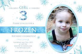custom frozen birthday invitations alanarasbach com