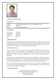 expected salary in resume sample calvin ong cv 2015 v3 2