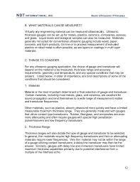 basic ut principles