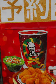 kfc thanksgiving menu for japanese an original recipe for holiday dinners news stripes