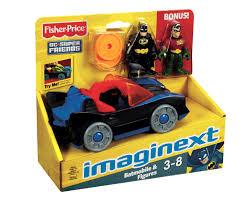 imaginext batmobile with lights upc 746775168704 imaginext super friends vehicle batmobile set