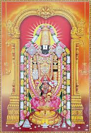 lord venkateswara pics lord venkateswara pictures photos download hindu devotional blog