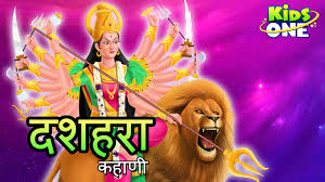 story of dussehra animated story for children