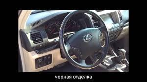 lexus sport car 2008 2008 lexus gx470 sport edition with kdss youtube