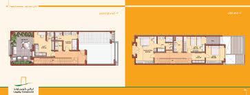 layaly compound floor plans riyadh saudi arabia