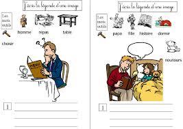 majuscules ce1 blog de monsieur mathieu gs cp ce1 ce2 cm1