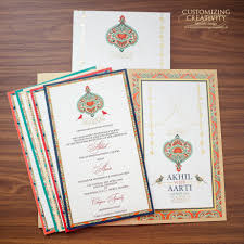 Invitation Cards Online Free Customized Invitation Cards Print Invitation Cards Online Free