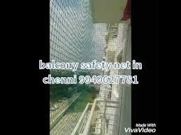 balcony safety net in chenni 9949627781 youtube