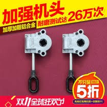 Retractable Awning Accessories Other Accessories From The Best Taobao Agent Yoycart Com