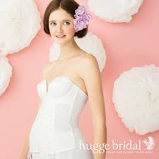 wedding dresses maternity bridal inner hugge rakuten global market car b c d cup