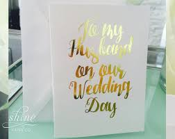 card to groom from on wedding day to my husband on our wedding day groom greeting card