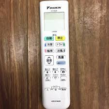 daikin air conditioner manual remote controller air conditioner