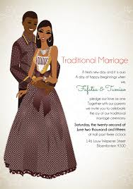 wedding invitations south africa sotho traditional wedding invitation card