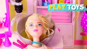 barbie doll hair shop salon play baby doll hair cut barbie