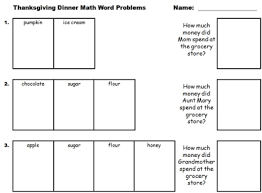 thanksgiving math teaching resources and lesson plans for fall and