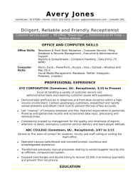 resume template for receptionist sle resume microsoft excel experience copy receptionist resume