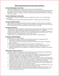 career goals essay sample awesome essay samples for college resume daily awesome essay samples for college