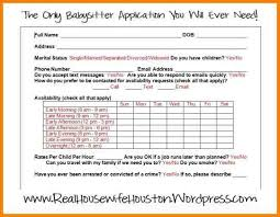 burger king application online job employment form job