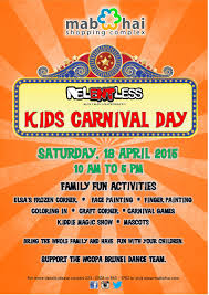 kids carnival day mabohai shopping complex