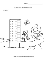 horizontal subtraction worksheets