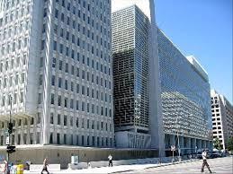 siege banque mondiale siège de la banque mondiale adakar photos