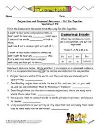 conjunctions worksheet packet and lesson plan 8 pages plus