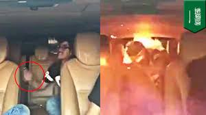 What Is Selves Shocking Video Of Saudi Teens Setting Selves On Fire While Getting