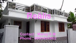 750 Sq Ft by 2bhk 750 Sqft House In 3 Cents At Varappuzha 32 Lakhs Youtube