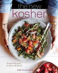 kosher cookbook the new kosher cookbook by kushner