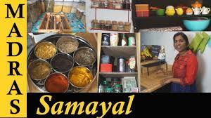 kitchen organizing tips what s in my kitchen kitchen kitchen organizing tips what s in my kitchen kitchen organization ideas in tamil