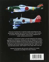 japanese aircraft of world war ii 1937 1945 technical guides