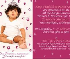 birthday invitation cards in chennai festival tech com