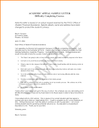5 request for financial assistance letter sample quote templates