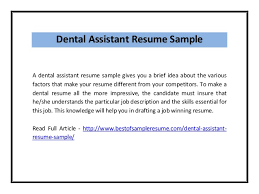 Free Dental Assistant Resume Templates Dental Resume Template This Is A Very Simple Entry Level Dental