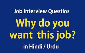 How To Answer Resume Questions Job Interview Questions Answers