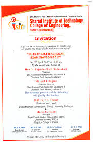 Invitation Cards For Alumni Meet Invitation Letter For Prize Distribution Ceremony Of U201csharad Math