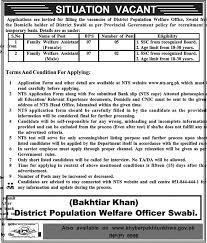 kpk district population welfare office swabi nts jobs application