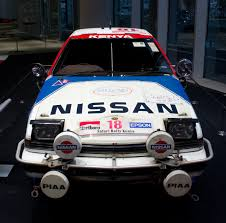 nissan group file nissan slivia 200sx rvs12 front jpg wikimedia commons