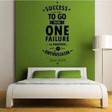 success is the ability to wall sticker by wall art wall sticker