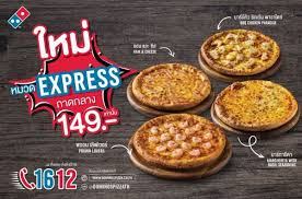 domino cuisine domino pizza s express 4 หน า 4 สไตล เพ ยง 149 บาท whereonsale