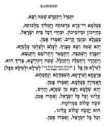 yizkor prayer in kaddish the hebrew text of the kaddish