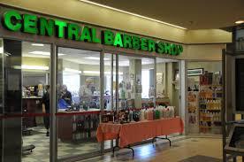 central barber shop