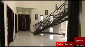 humayun saeed house complete video beautiful interior ھمایوں