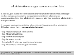 administrative manager recommendation letter