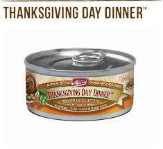 merrick classic canned cat food thanksgiving dinner 24 5 5 oz cans