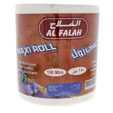 abo maxi cuisine buy al falah maxi roll 2 ply absorbent 150 mtrs in uae