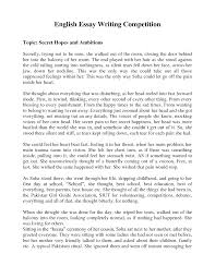 English Example Essay Examples Of Essay Format