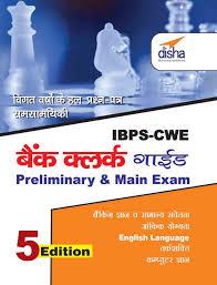 buy ibps cwe bank clerk guide for prelim u0026 main exams book online