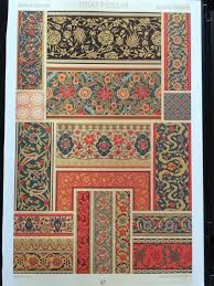 print indo ornament from the dictionary of ornament